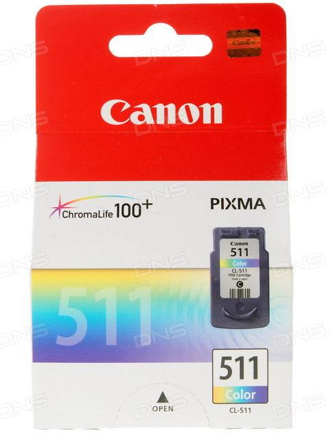ראש דיו מקורי קנון צבעוני Canon CL511